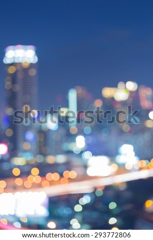 City night lights blurred bokeh background - stock photo