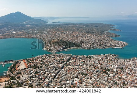 City of Chalkis, Euboea, Greece, aerial view