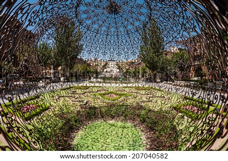 City of Yerevan, Armenia, viewed through metal sculpture - stock photo