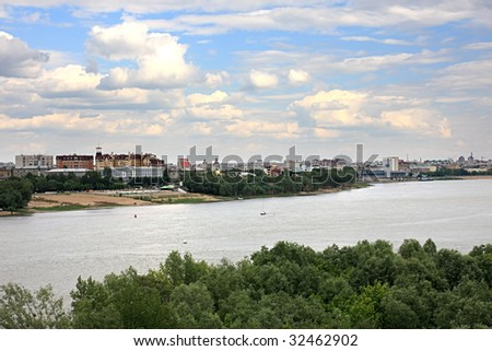 City on the river Irtysh. Omsk. Russia.