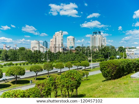 City park in Yekaterinburg, Russia - stock photo