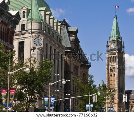 City Parliament - stock photo
