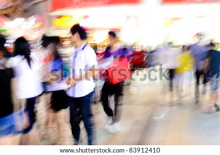 city people crowd on business walking street blur motion - stock photo