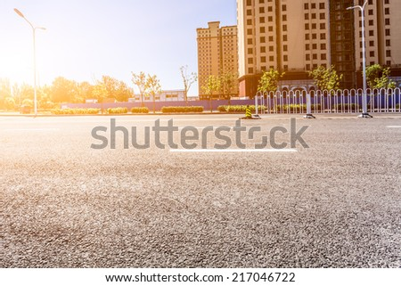 city road - stock photo