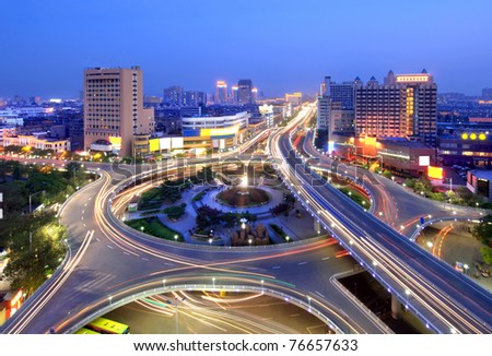 City Scape of the nanchang china.