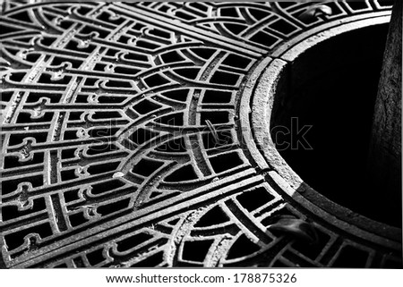City sewer grid black and white - stock photo
