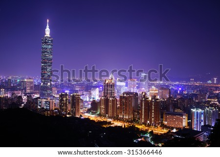 city skyline of Taipei, Taiwan at night
