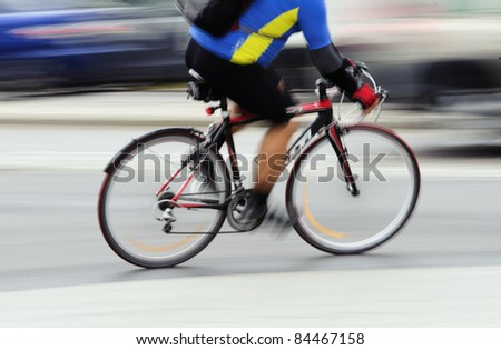 City speed biker - stock photo
