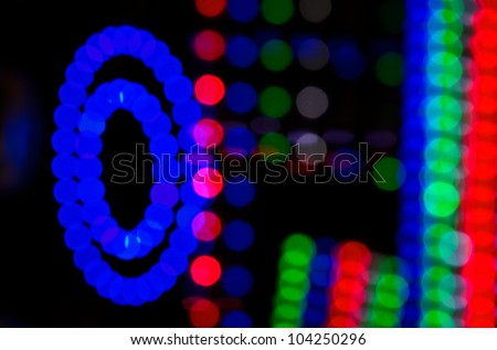 City street lighting at night,Abstract blurry circles background - stock photo