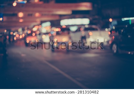 City Traffic Lights Background With Blurred Lights, vintage style - stock photo