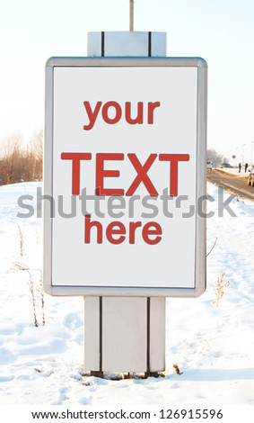 citylight (banner or billboard) in winter with your text