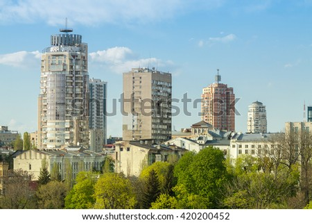 Cityscape at sunset. Kiev, Ukraine. European travel photo.