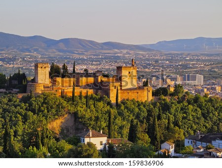 Cityscape of Granada with a view of famous Alhambra - a palace and fortress complex, Andalusia, Spain - stock photo