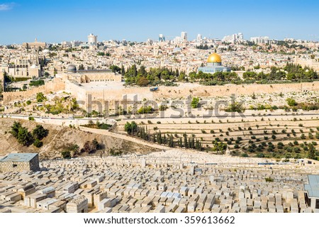 Cityscape of Jerusalem taken from Mount of Olives, Israel - stock photo