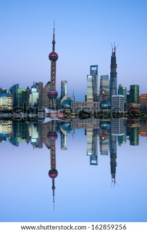 Cityscape of  Shanghai,Shanghai is a International metropolis. China - stock photo