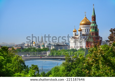 Cityscape with Cathedral of Christ the Savior - stock photo