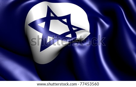 Civil Ensign of Israel. Close up. - stock photo