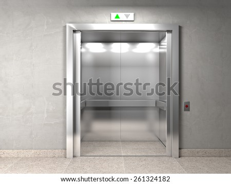 classic elevator and indoor background - stock photo