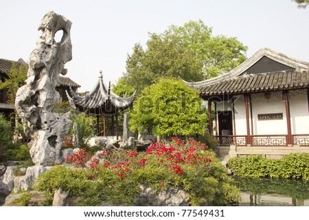 Classical Chinese garden - stock photo