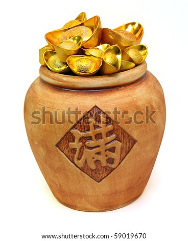 Clay pot with Chinese gold ingots isolated on white background. Clipping path included. - stock photo