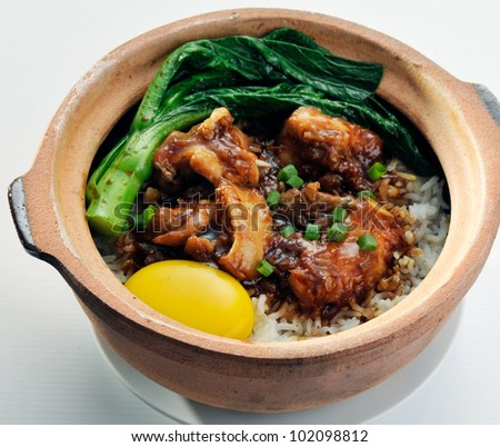 Claypot chicken rice. asia food