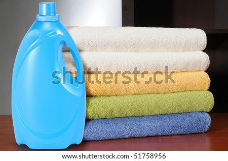 Clean laundry. - stock photo
