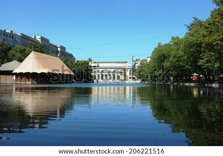 Clean Ponds in Moscow, Russia on July, 2014. Reflection on water. Downtown landscape. - stock photo