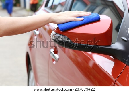 Clean red car - stock photo