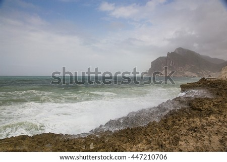 Cliffson the beach of Mughsayl (Mughsail) in Salalah, Oman