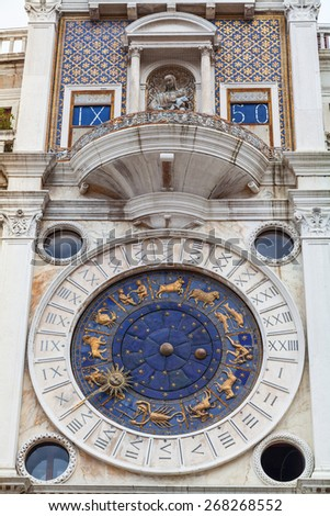 Clock face in the Clock Tower, 