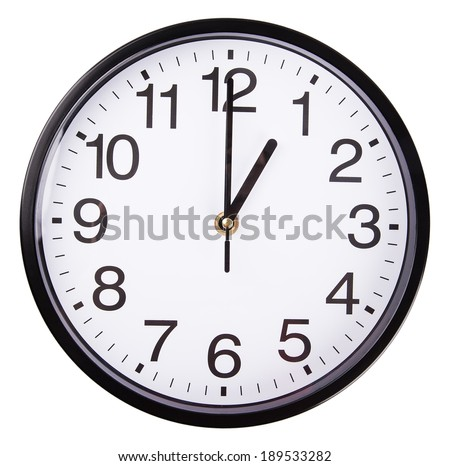 clock Isolated on white background - stock photo
