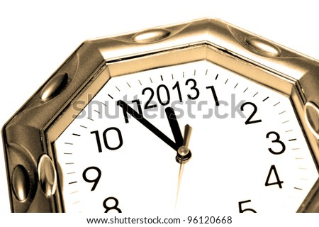 clock that looks like you coming in 2013