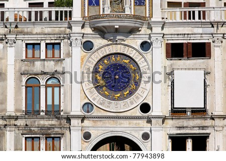 Clock tower at San Marco square in Venice - stock photo