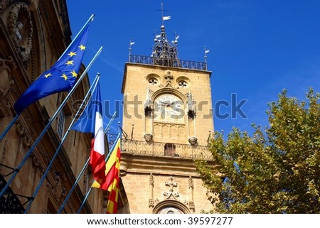 Clock tower in Aix-en-Provence, France - stock photo
