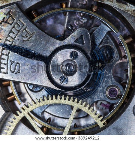 clockwork  old mechanical watch  - stock photo
