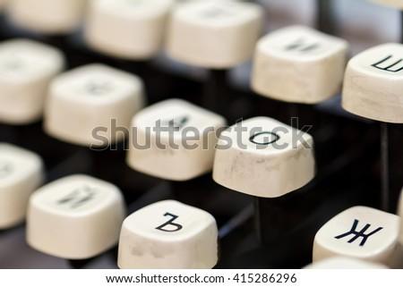 Close up detailed view of historical old typewriter in bulgarian language. - stock photo