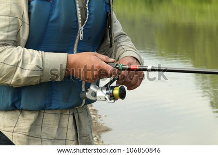Close-up fishing - stock photo