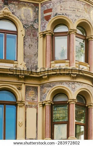 Close Up Fragment Of The House - stock photo