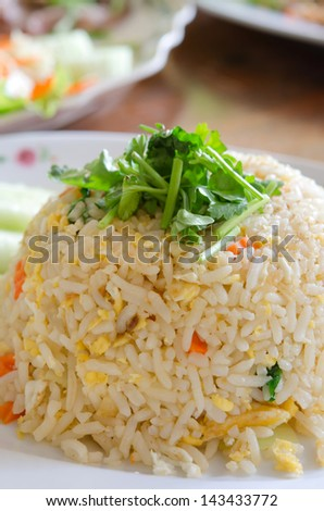 close up fried rice with mix vegetable