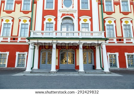 Close up front view of Kadriorg Palace in Tallinn Estonia, built by Tsar Peter the Great in 1725. - stock photo