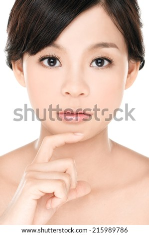 Close up health beauty of a smile woman face - stock photo
