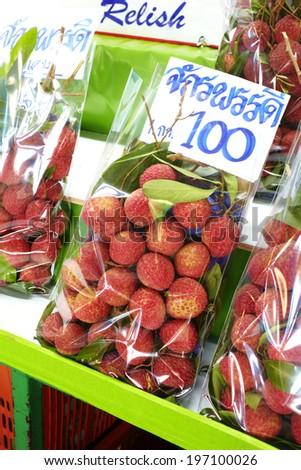 close up many thai lychee in market - stock photo