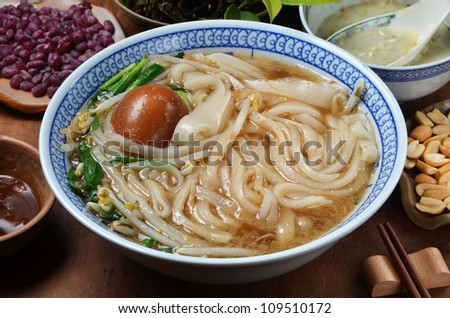 Close up of a bowl of Chinese style noodle soup