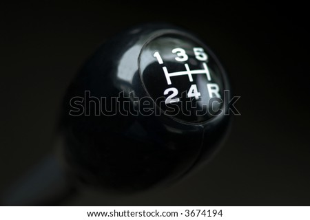 Close up of a car gear shift. Stick shift. - stock photo