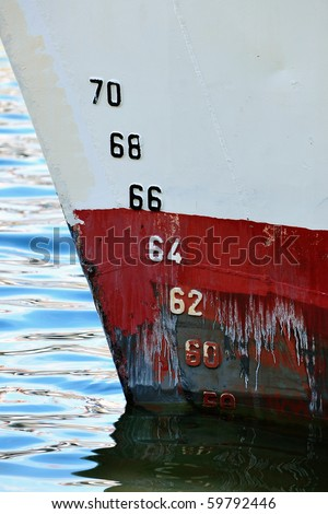 Close up of a front of a ship. - stock photo
