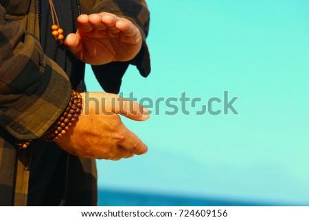 Qigong Hands Qigong Stock Ima...