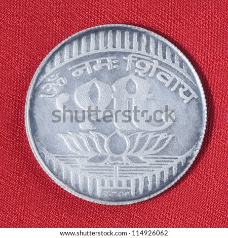 Close-up of a silver coin - stock photo