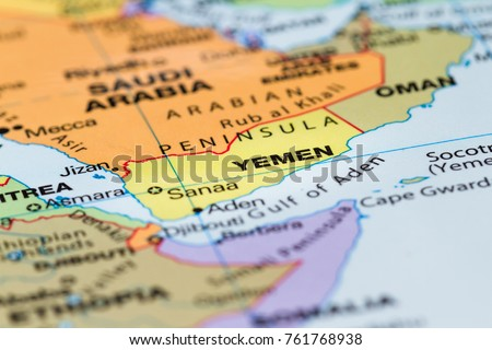Close world map country yemen focus stock photo 100 legal close world map country yemen focus stock photo 100 legal protection 761768938 shutterstock gumiabroncs Images