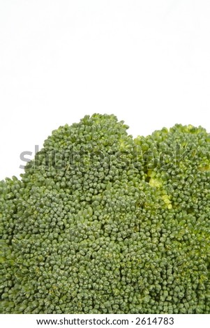 Close up of broccoli (cabbage variety) florets,  cooking theme background, vertical