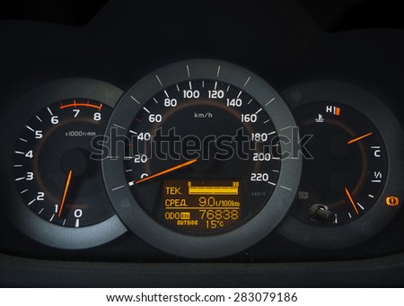 close-up of car  button. Modern car interior with dashboard and cockpit details - stock photo